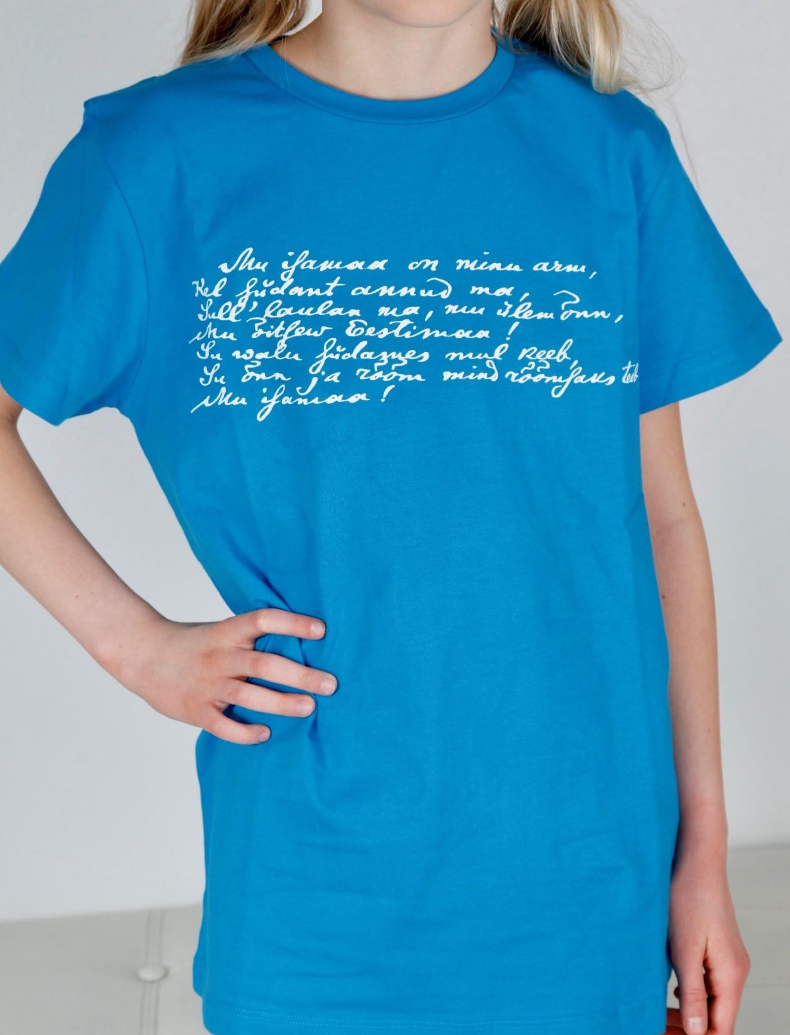 b34e557e78b Laulu- ja tantsupeo kingipood - MINU ARM sinine t-särk lastele ...