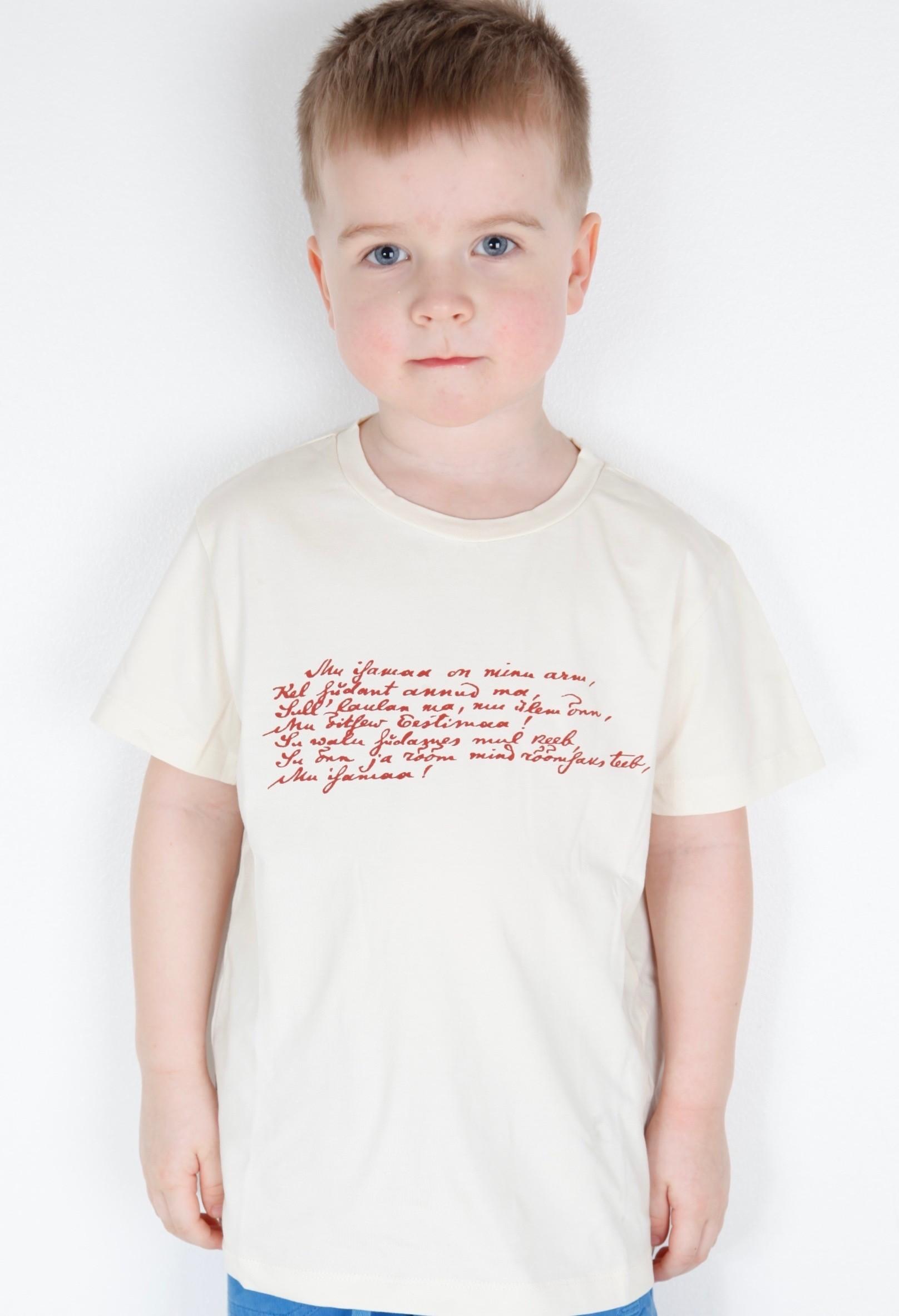 0b7d5219813 Laulu- ja tantsupeo kingipood - MINU ARM beez t-särk lastele - Särgid
