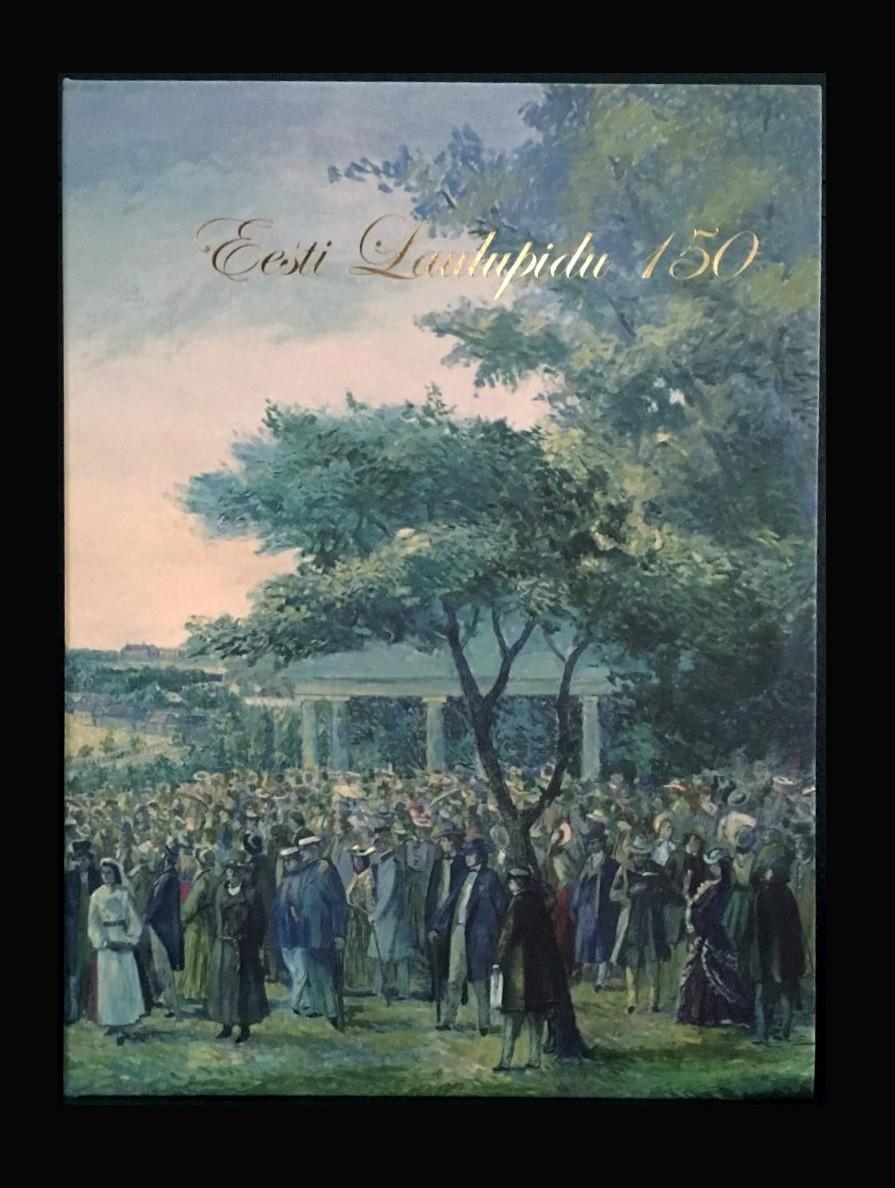 Eesti laulupidu 150 CD