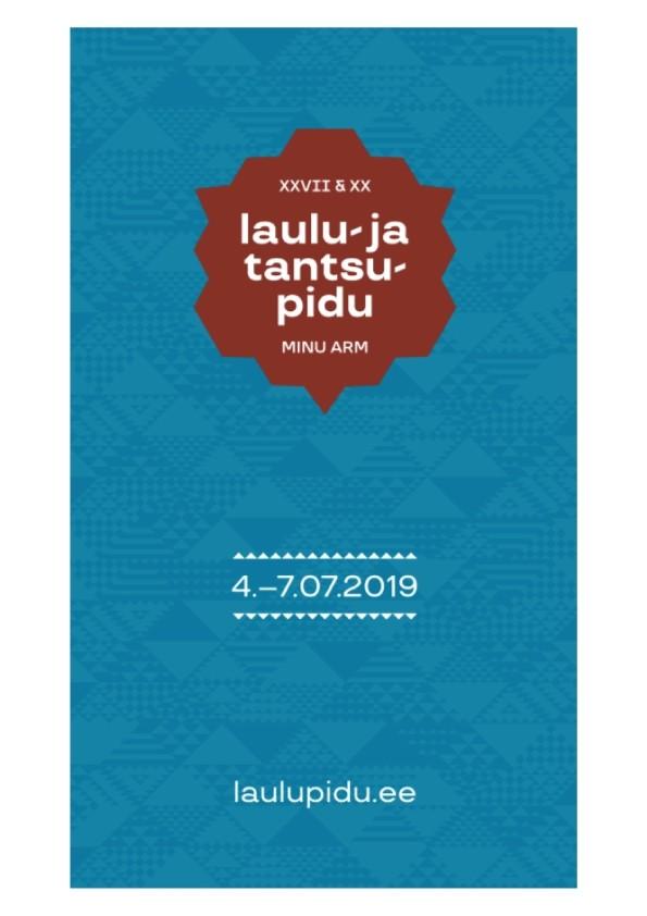 Sinine laulu-ja tantsupeo logoga keritav stend,  120 x 200 cm