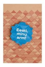 Eesti, minu arm! sinine puidust rinnamärk 35mm magnetkinnitusega