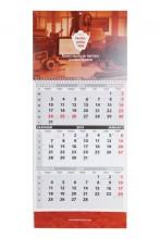 Laulu- ja tantsupeo 2019 aasta kalender