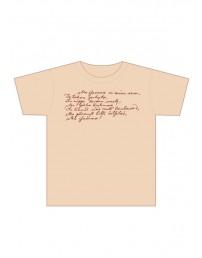 99a5df8ebfd Laulu- ja tantsupeo kingipood - MUUSIKA pruun t-särk naistele
