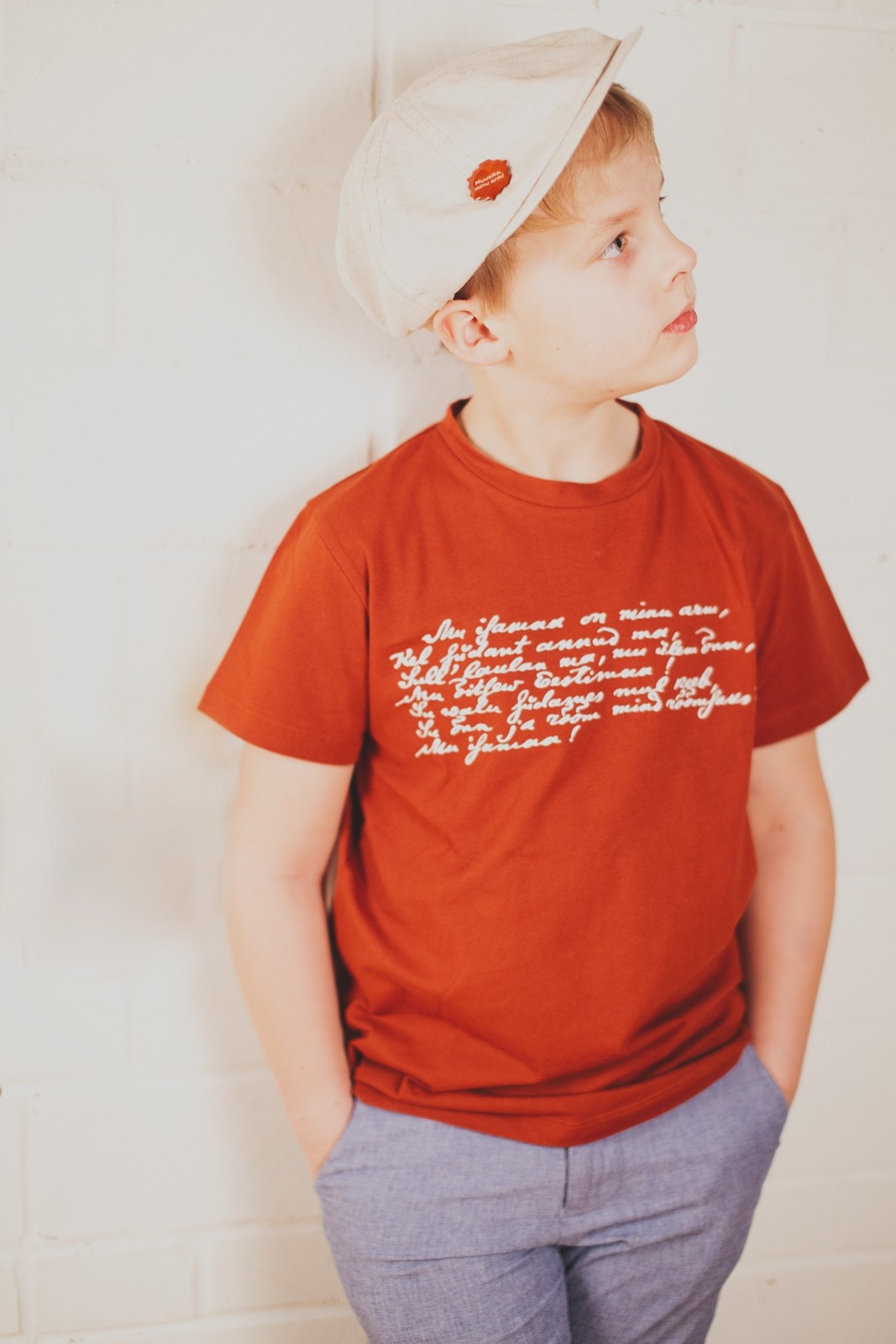Children's brown T-shirt MINU ARM (my love)