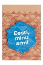 Estonia, my love! blue wooden pin badge, 50 mm