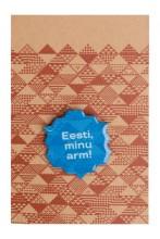Estonia, my love! blue metal pin badge, 30 mm