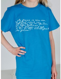 Children's blue T-shirt MINU ARM (my love)