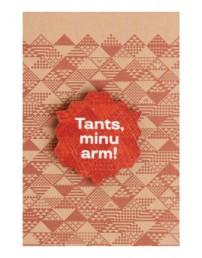 Dance, my love! brown wooden pin badge 35 mm