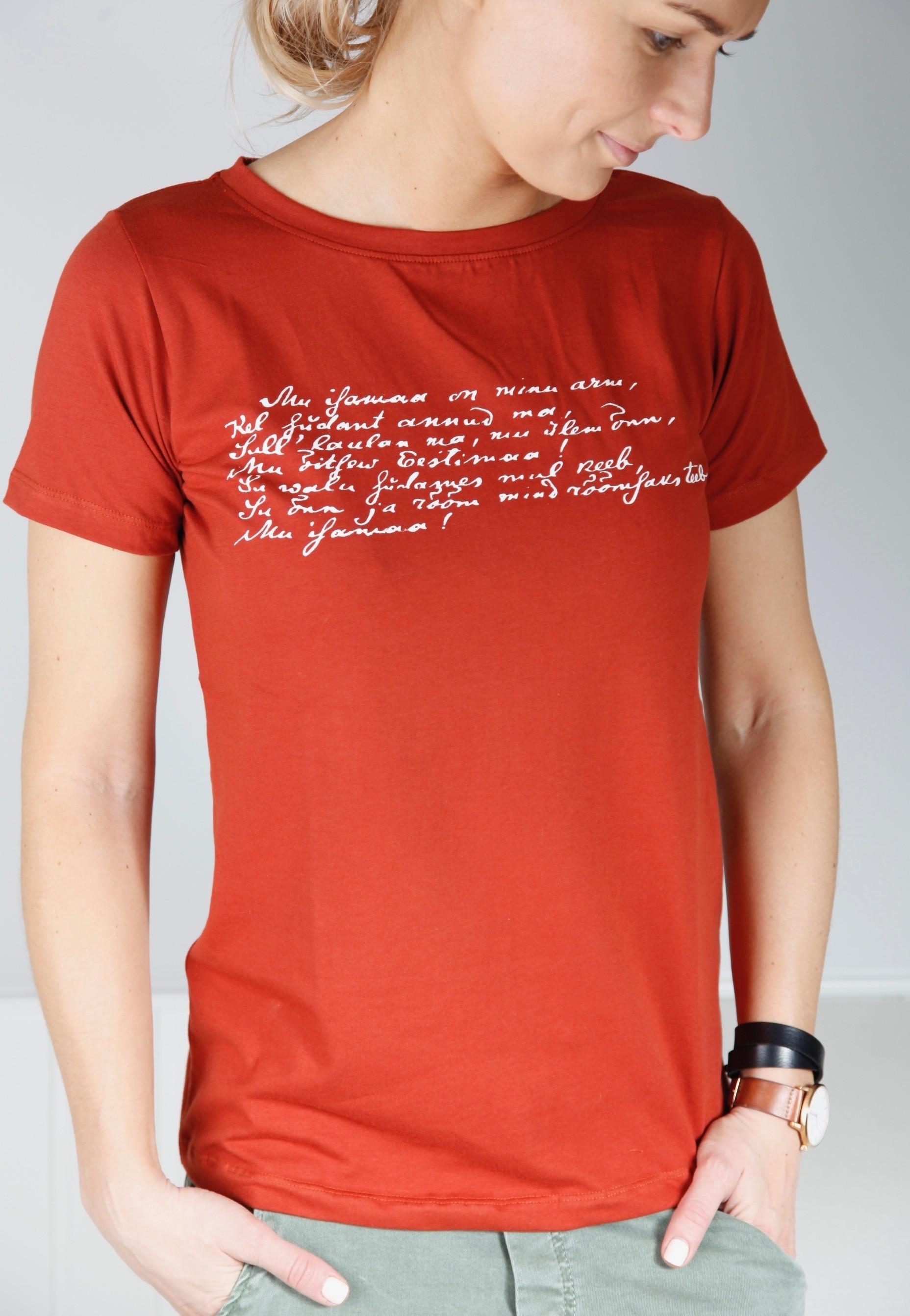 Женская футболка MINU ARM (моя любовь), цвет: коричневый