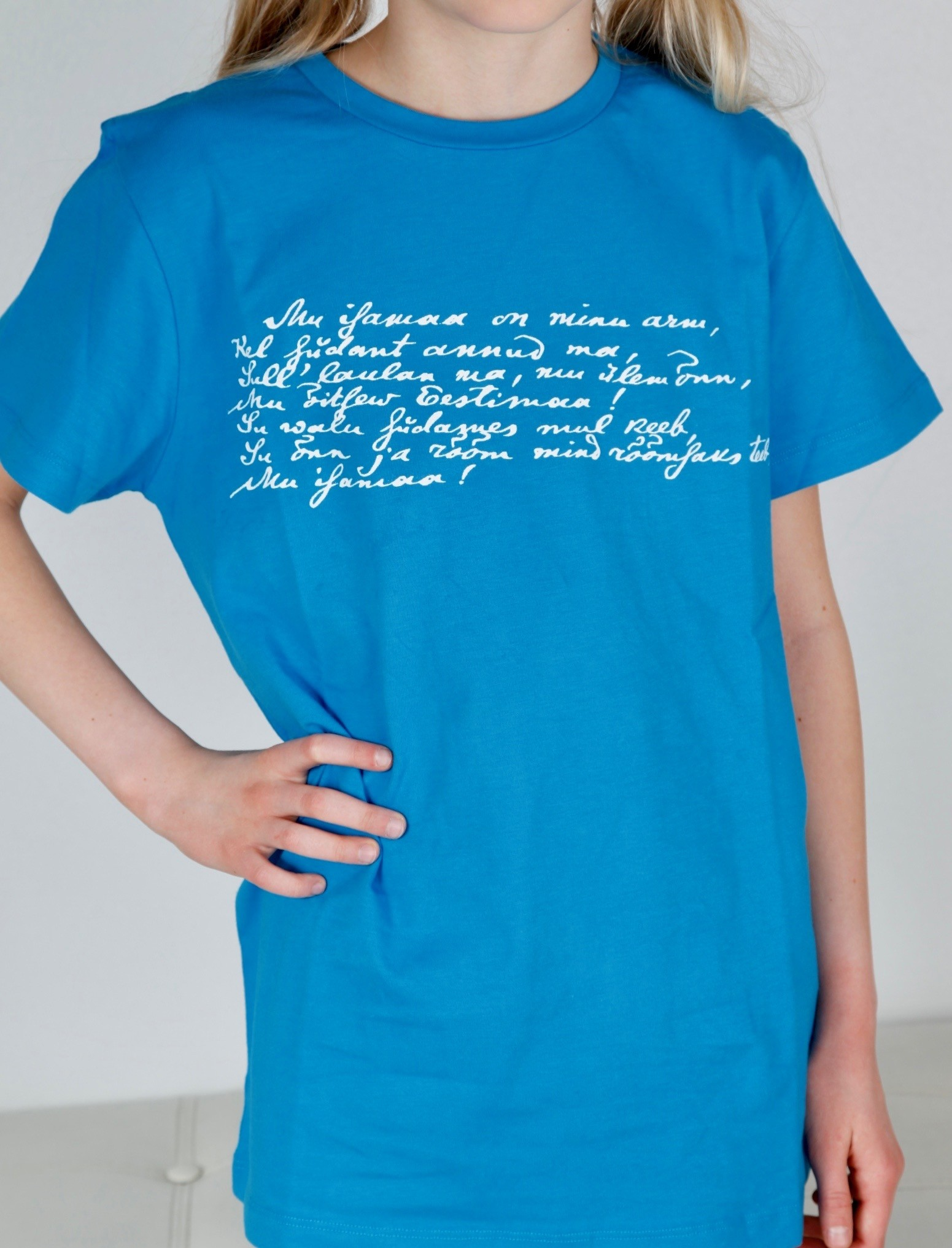 Детская футболка MINU ARM (моя любовь), цвет: синий