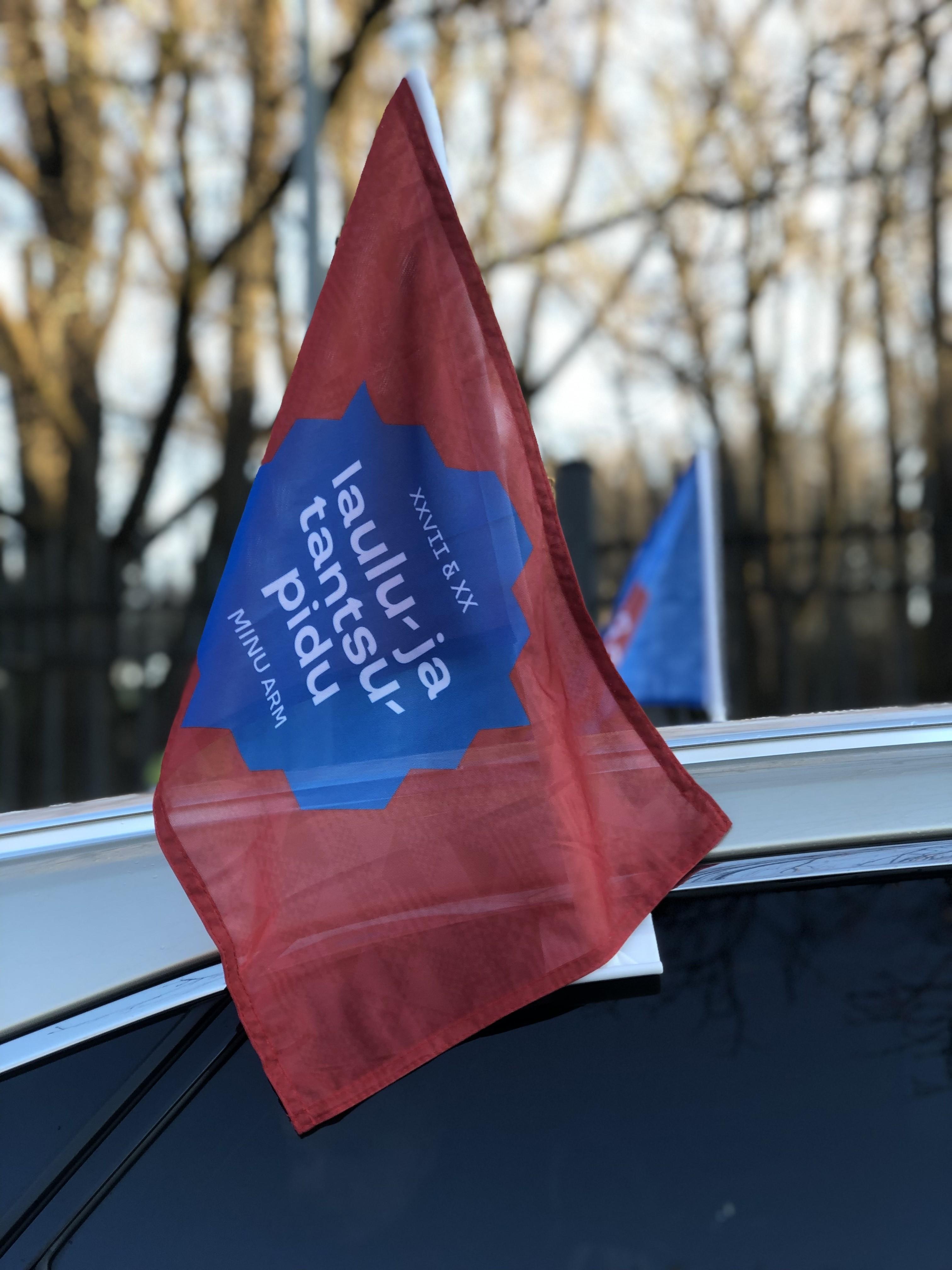 Автомобильный флаг с логотипом Праздника песни и танца, цвет: коричневый