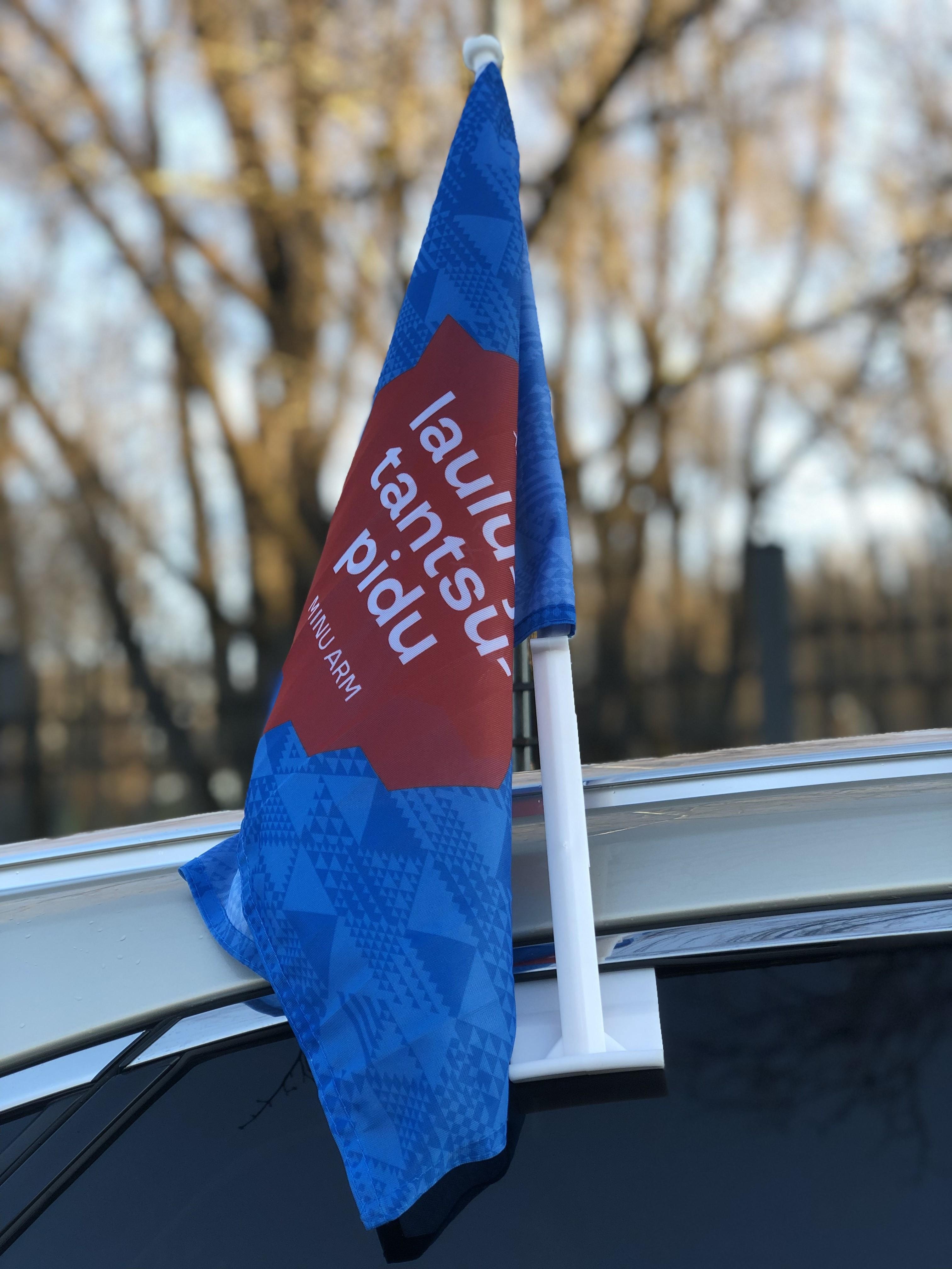 Автомобильный флаг с логотипом Праздника песни и танца