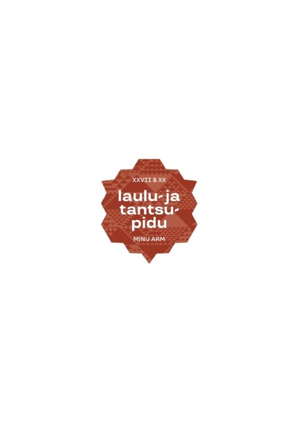 Объемная наклейка с логотипом Праздника песни и танца, цвет: коричневый