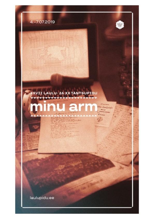 "Стенд Roll-up ""MINU ARM"" (МОЯ ЛЮБОВЬ), 120x200 см"