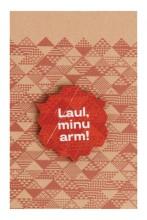 """Деревянный значок с цанговым креплением """"Laul, minu arm!"""" (Песня, моя любовь!), 35 мм, цвет: коричневый"""