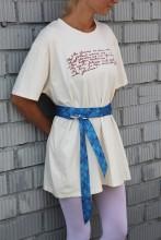 Женское платье бежевого цвета MINU ARM («Моя любовь»)