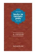 Стенд Roll-up с логотипом Праздника песни и танца, 120x200 см, цвет: коричневый