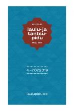 Стенд Roll-up с логотипом Праздника песни и танца, 120x200 см, цвет: синий