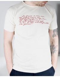 Мужская футболка MINU ARM (моя любовь), цвет: бежевый