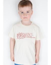 Детская футболка MINU ARM (моя любовь), цвет: бежевый