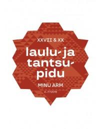 НАКЛЕЙКА НА АВТО с  логотипом Праздника песни и танца, цвет: коричневый