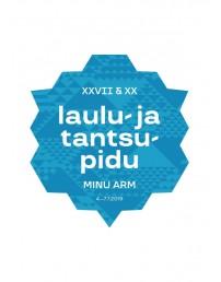 НАКЛЕЙКА НА АВТО с  логотипом Праздника песни и танца, цвет: синий