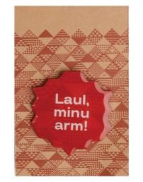 """Металлический значок с цанговым креплением """"Laul, minu arm!"""" (Песня, моя любовь!), 45 мм, цвет: коричневый"""