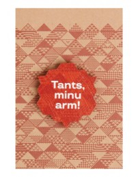 """Деревянный значок с магнитным креплением """"Tants, minu arm!"""" (Танец, моя любовь!), 35 мм, цвет: коричневый"""